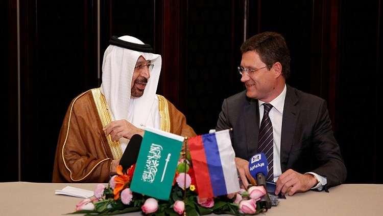 السعودية وروسيا تستثمران في قطاع واعد!