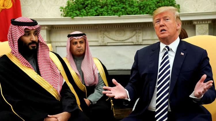 ولي العهد السعودي محمد بن سلمان يرد على تصريحات ترامب: لن ندفع شيئا مقابل أمننا