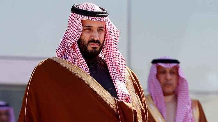 الحديث الكامل لولي العهد السعودي إلى وكالة