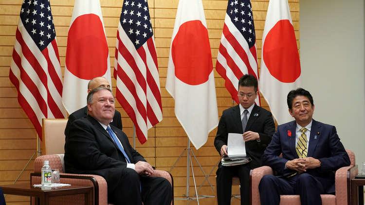 بومبيو وآبي يبحثان في نزع السلاح النووي عن شبه الجزيرة الكورية