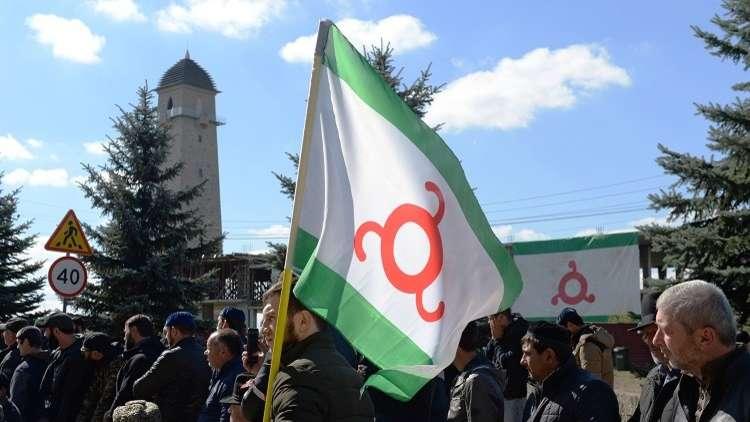 البرلمان الإنغوشي يعيد التصويت حول ترسيم الحدود مع الشيشان الاثنين