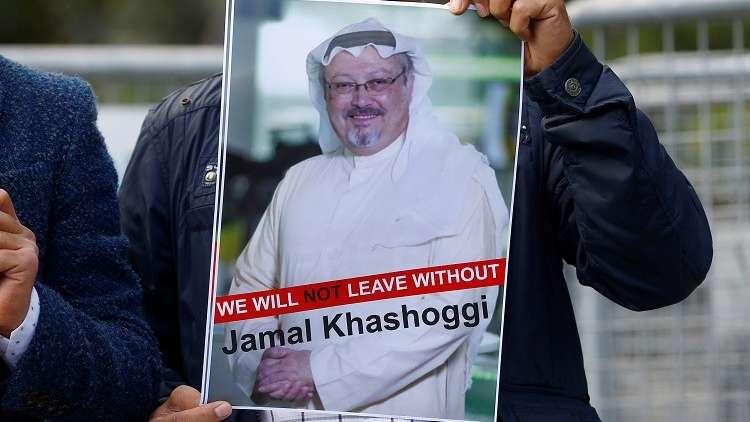 عائلة خاشقجي: نثق بمساعي الحكومة السعودية وخديجة ليست خطيبة جمال