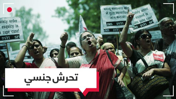 فتيات يُضرَبن بالعصي بعد الاحتجاج على التحرش الجنسي!
