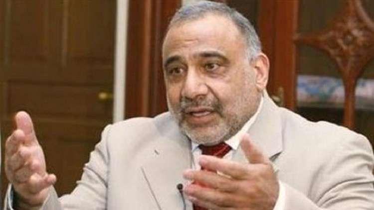 عبد المهدي يستقبل إلكترونيا طلبات العراقيين الراغبين بمنصب وزير في حكومته!