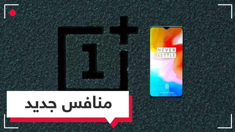 OnePlus 6T.. قادم في 6 نوفمبر