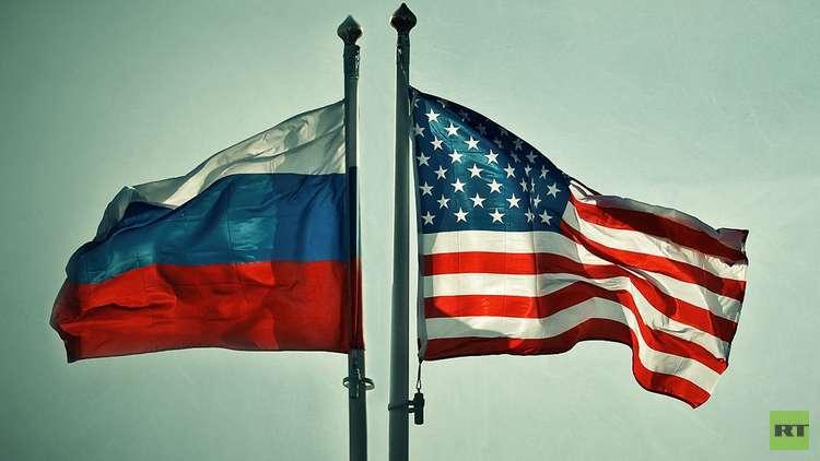 روسيا والولايات المتحدة عن نقطة التجمد