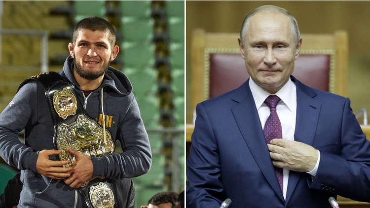 البطل الروسي حبيب في طريقه للقاء الرئيس بوتين