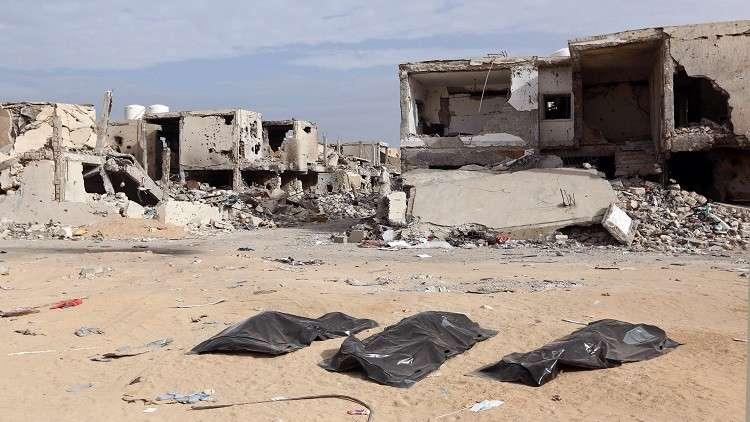 العثور على رفات 75 جثة بمقبرة جماعية في سرت الليبية