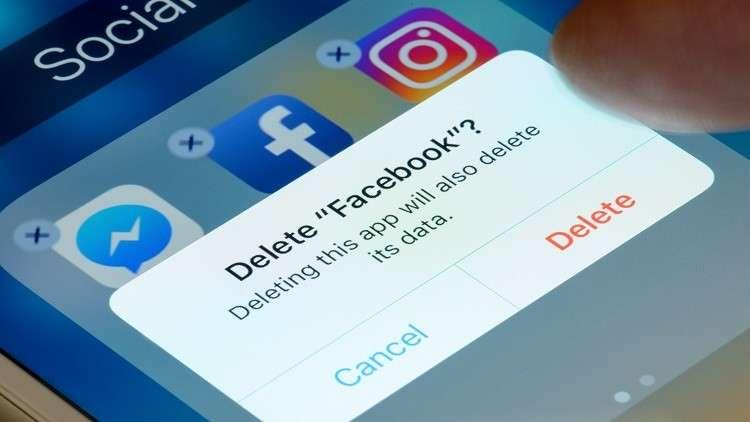 كيف تحذف فيسبوك دون خسارة أصدقائك وصورك؟