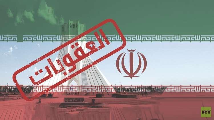 طهران اكتسبت حلفاء في إدارة ترامب
