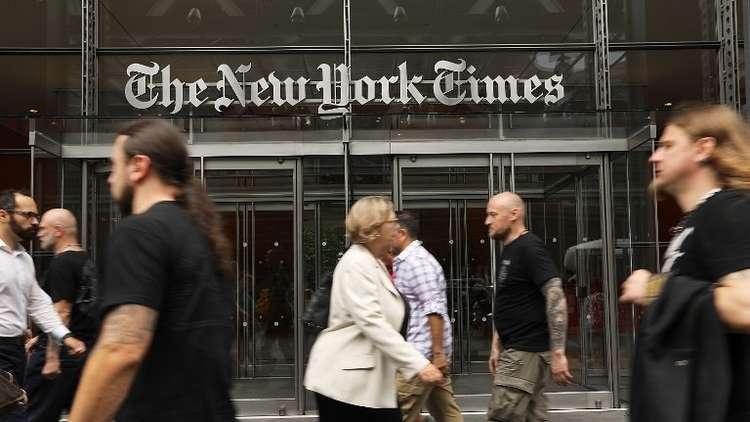 صحيفة نيويورك تايمز تتراجع عن خبر حساس للسعودية!