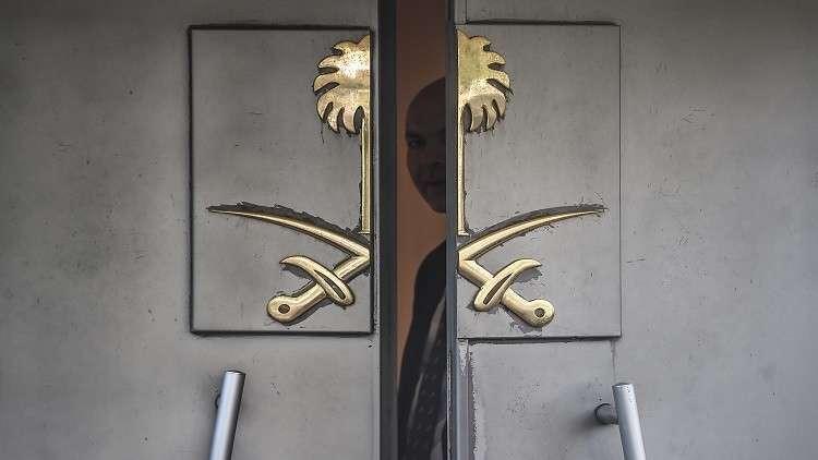 السعودية تسحب طلب انضمامها لمنظمة الفرنكوفونية