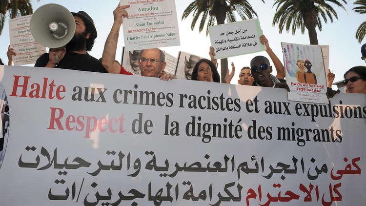 منظمة مغربية مناهضة للعنصرية تنتقد ترحيل المهاجرين
