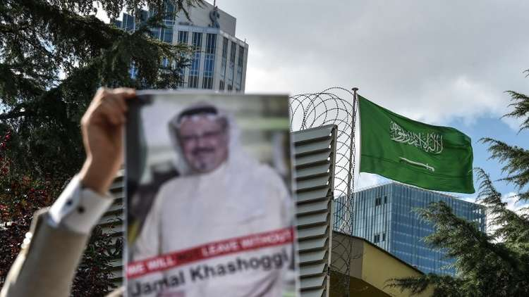 وصول وفد سعودي رفيع إلى أنقرة لمتابعة أزمة اختفاء خاشقجي