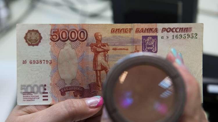 الميزانية الروسية تحقق فائضا غير مسبوق خلال الأرباع الـ3 الأولى من العام