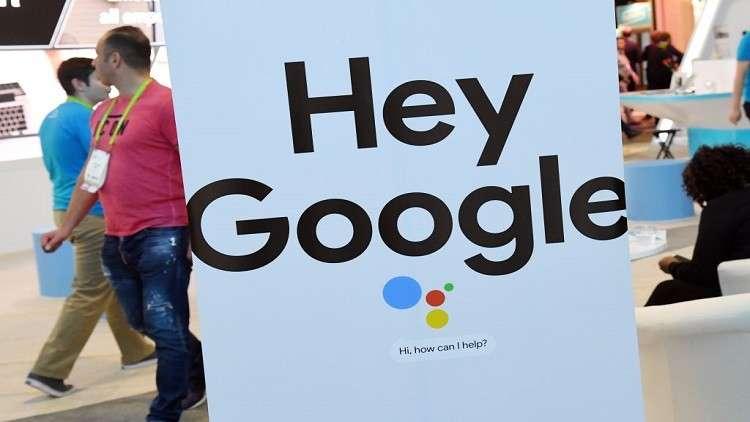 تعرف على المرأة صاحبة صوت مساعد غوغل
