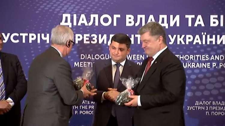 الرئاسة الأوكرانية لا تعلم مصير هدايا البيت الأبيض لبوروشينكو