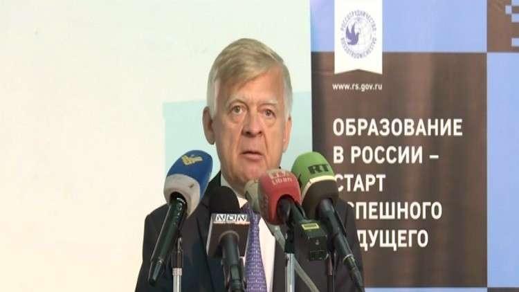 معرض الجامعات الروسية الأول في لبنان
