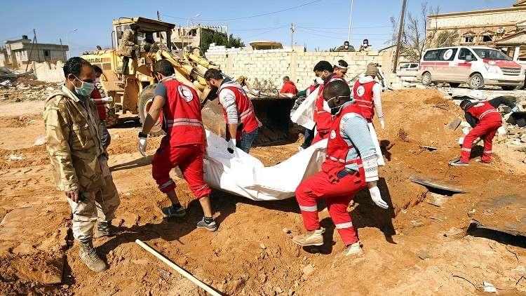 الهلال الأحمر الليبي يعثر على مقبرة جماعية في سرت