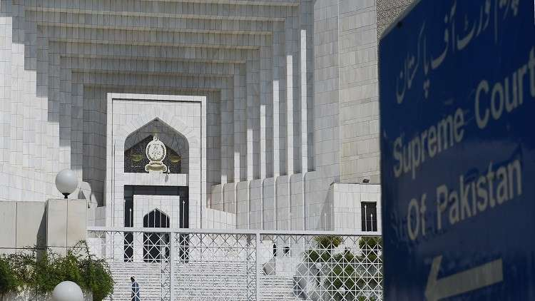 مبنى المحكمة العليا في باكستان