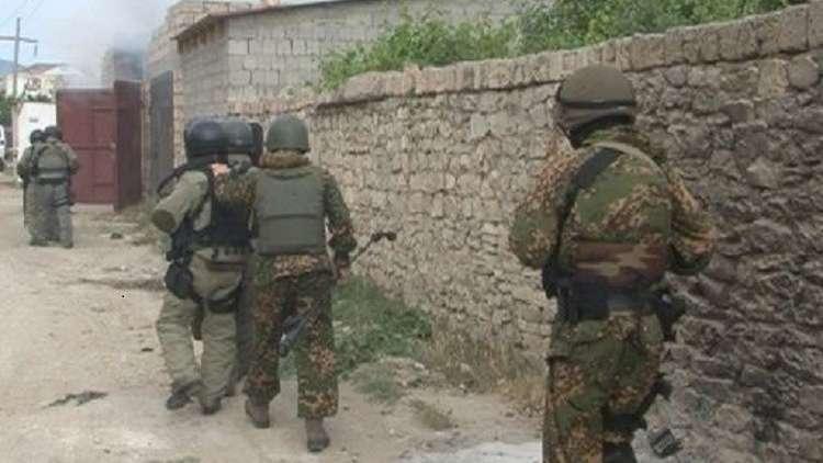 تصفيةاثنين من الدواعش بعملية أمنية في داغستان