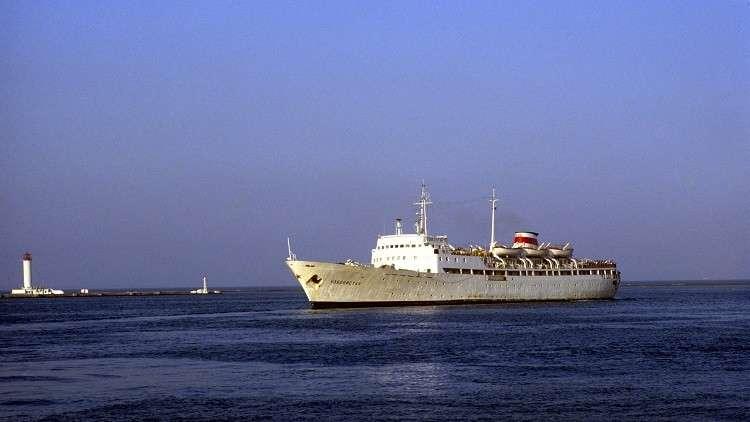 النقل الروسية: غرق سفينة شحن في البحر الأسود
