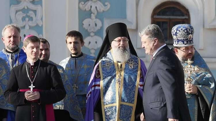 بوروشينكو: استقلالنا عن الكنيسة الروسية مسألة أمن قومي