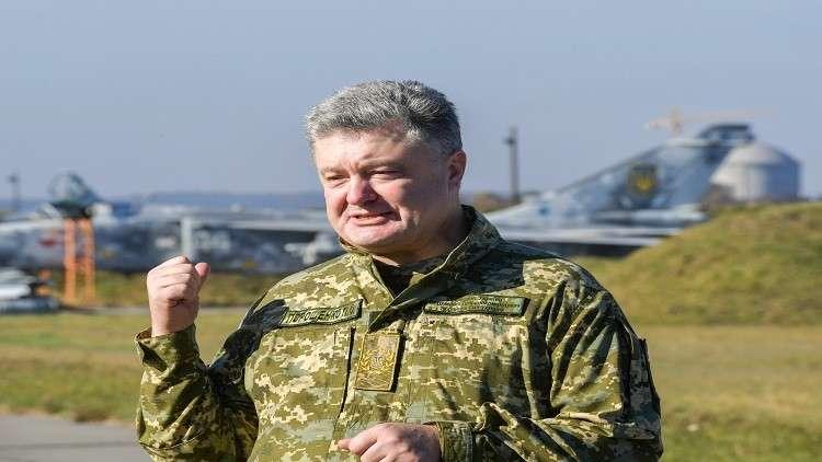 بوروشينكو يحدد 3 علامات تجارية أوكرانية مزعجة جدا لموسكو