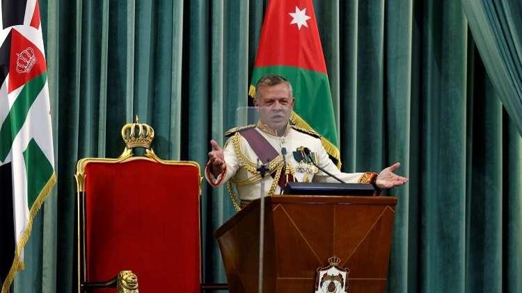 العاهل الأردني يدعو إلى تحصين مؤسسات الدولة ضد الفساد