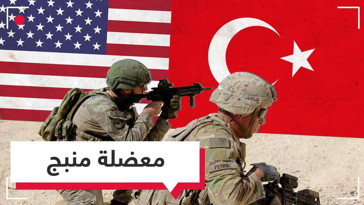 هل تدخل قوات مشتركة تركية أمريكية إلى منبج السورية قريبا؟