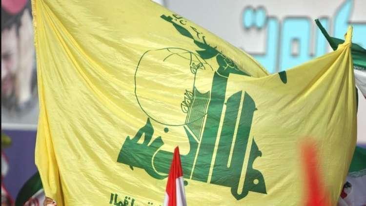 واشنطن تصنف حزب الله ضمن 5 جماعات للجريمة المنظمة العابرة للحدود