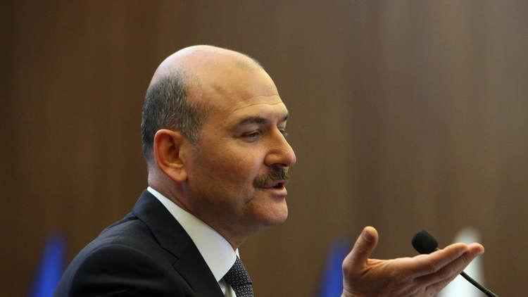 السلطات التركية تسرح 259 موظفا حكوميا بتهم دعم الإرهاب