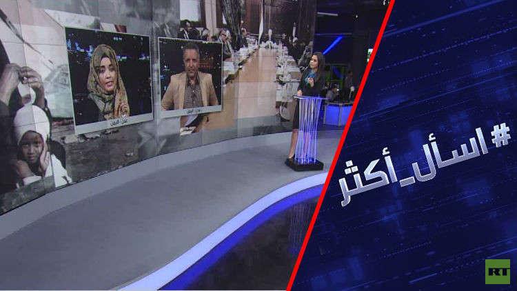 اليمن.. ماذا وراء إقالة رئيس الحكومة؟