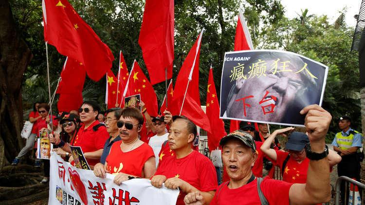 الصين توجه ضربة جديدة للولايات المتحدة