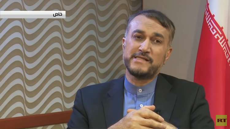 عبد اللهيان لـRT: