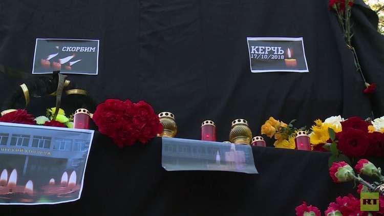21 قتيلا وعشرات المصابين في حادثة القرم