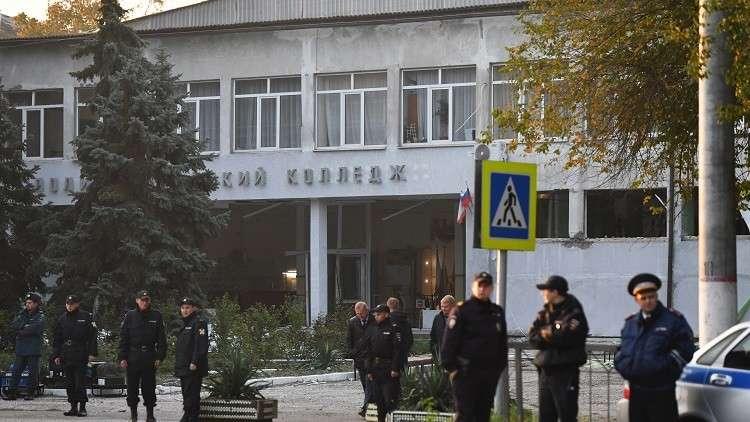 مبنى كلية البوليتكنيك بمدينة كيرتش في شبه جزيرة القرم، روسيا