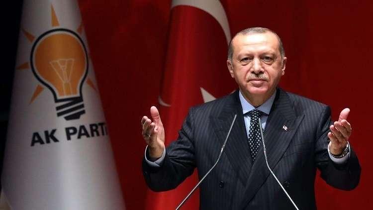 أردوغان يكشف عن مرحلة تحقيق مبدأ