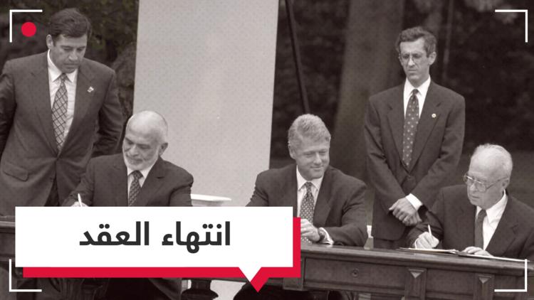 الأردن يرفض تمديد استئجار قريتين لإسرائيل