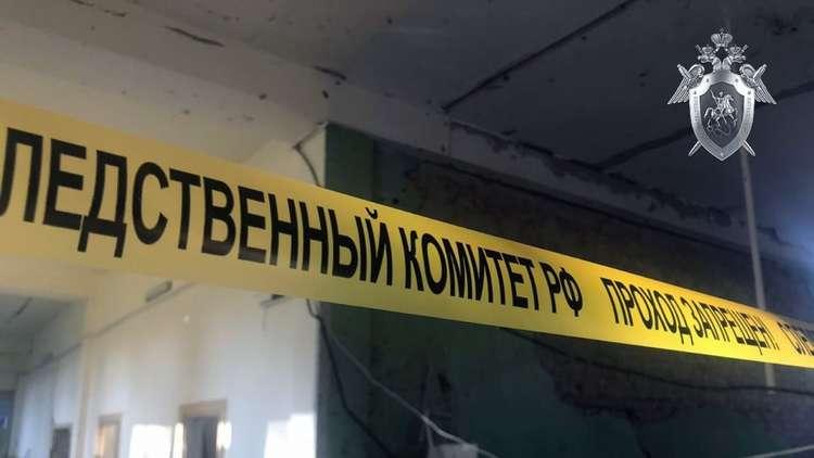 داخل كلية البوليتيكنيك بمدينة كيرتش بشبه جزير القرم والتي تعرضت لهجوم مسلح الأربعاء الماضي