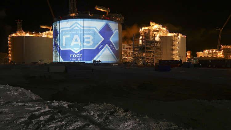 استثمار سعودي ضخم في مشروع غاز بروسيا