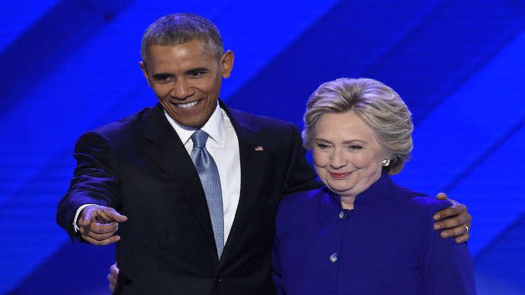 طرود مشبوهة تصل أوباما وكلينتون والبيت الأبيض يتوعد مرسليها