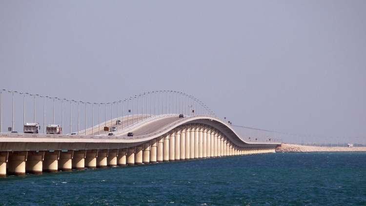 طرح مناقصة لبناء جسر آخر بين السعودية والبحرين