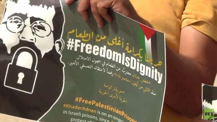 خضر عدنان.. أكثر من 50 يوما من الإضراب