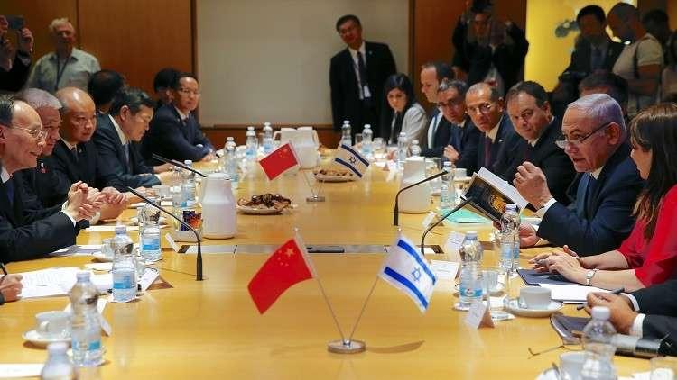 إسرائيل والصين توقعان 8 اتفاقيات للتعاون