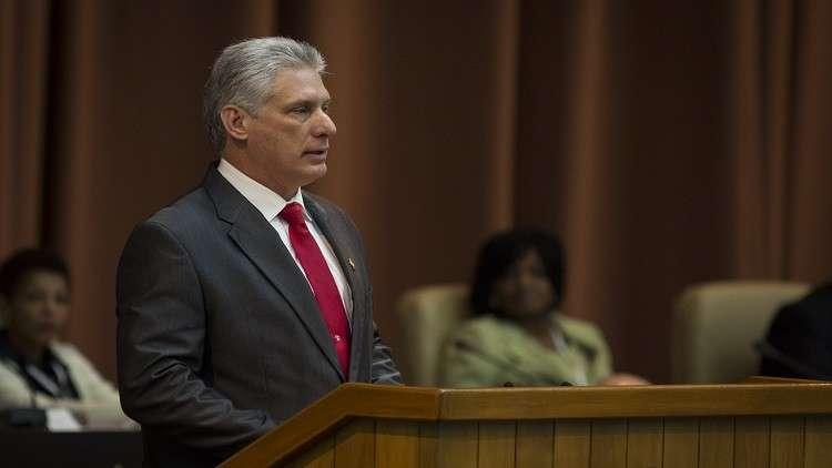 خارجية كوبا تؤكد زيارة رئيس البلاد لروسيا في الأول من نوفمبر