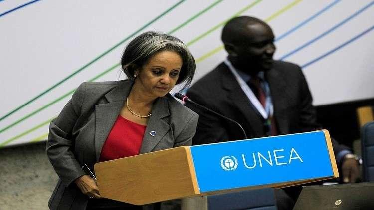 امرأة تترأس إثيوبيا لأول مرة في تاريخها