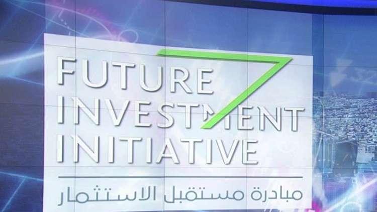 الفالح: محاولات إفشال مؤتمر الرياض أخفقت