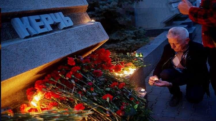مصارف روسية تتضامن مع عائلات ضحايا هجوم كيرتش وتشطب قروضهم