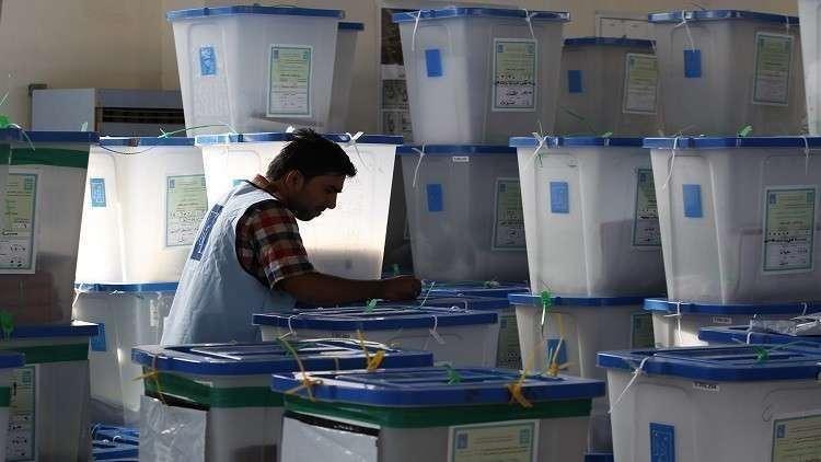 عملية الانتخابات في العراق - أرشيف